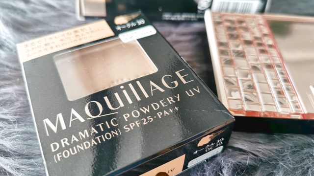 REVIEW: SHISEIDO MAQUILLAGE DRAMATIC POWDERY UV FOUNDATION