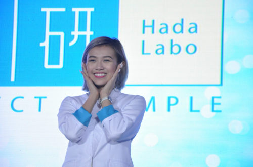 What's New? Hada Labo—Japan's No. 1 Facial Lotion, now in the Philippines
