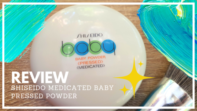 Shiseido Medicated Baby Powder Review | Mask-ne Protection?!