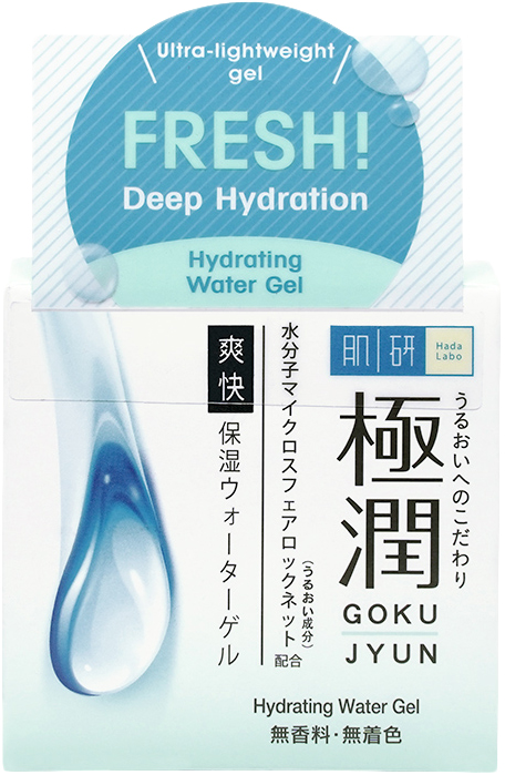 Get that mochi skin with Japan's leading facial lotion